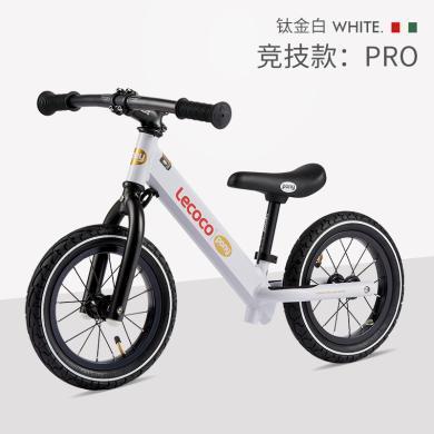 lecoco乐卡儿童平衡车滑步车1-3-6岁宝宝无脚踏自行车双轮滑行车