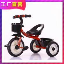 英莱儿 新款儿童三轮车1-3岁自行车脚踏车 室外宝宝手推车婴幼儿推车zxc2
