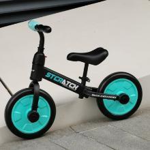 二合一平衡车儿童无脚踏自行滑行车1-3-6岁学步车宝宝三轮两用车LXX(要什么色备注下,不备注随机)