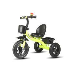 英萊兒 兒童三輪車嬰兒腳踏車1-3-5歲手推車幼兒寶寶小孩玩具自行童車stc29