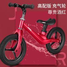 兒童平衡車童車寶寶無腳踏雙輪小孩腳蹬滑步車2-5歲12寸JEPHC12A高配充氣輪