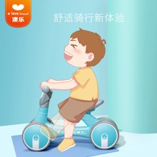 澳樂兒童無腳踏平衡車嬰兒學步車溜溜車玩具 1-3歲 滑行車