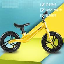 兒童平衡車無腳踏溜溜車雙輪寶寶滑步車2-5歲小孩腳蹬滑行車JEPHC12A
