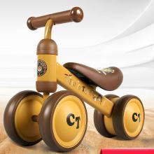 儿童平衡车宝宝学步车滑行车适合周岁礼物溜溜车扭扭车JY1003