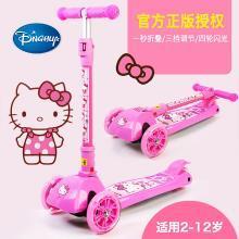 迪士尼兒童搖擺車寶寶卡通hello Kitty閃光踏板車折疊三輪滑板車
