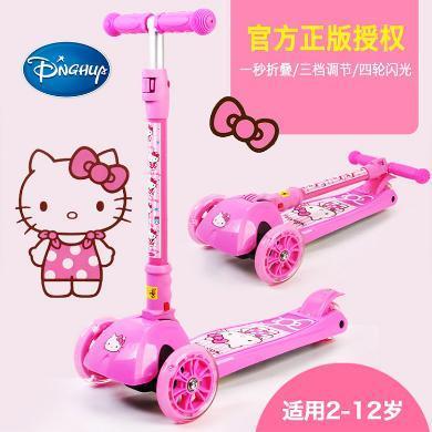 迪士尼正版儿童摇摆车宝宝卡通hello Kitty闪光踏板车折叠三轮滑板车