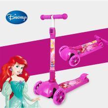 迪士尼兒童搖擺車寶寶卡通公主閃光踏板車折疊三輪滑板車