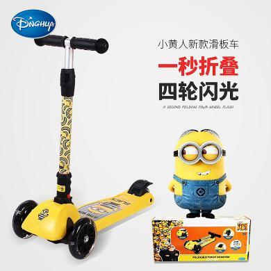迪士尼正版儿童摇摆车宝宝卡通小黄人闪光踏板车折叠三轮滑板车