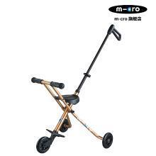瑞士micro米高手推车trike 驰克小童便携推车遛娃神器 轻便可折叠带上飞机