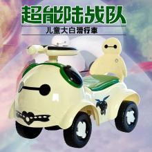 英萊兒 滑行車 寶寶四輪扭扭車 帶音樂燈光 小孩可做可騎溜溜車 lhwjc35