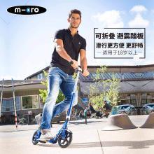 瑞士micro邁古米高成人滑板車 二輪可調節可折疊 城市代步工具多色入 藍色