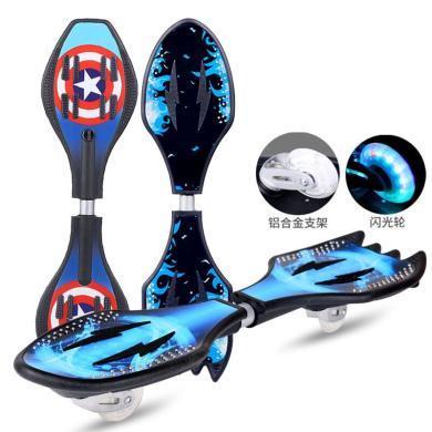 英萊兒 兒童滑板車6歲以上兩輪閃光成人活力板小孩青少年搖擺二輪滑滑板lhwjc15