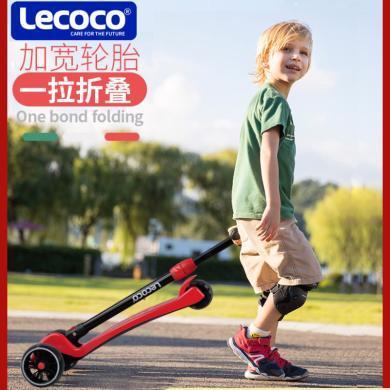 lecoco樂卡兒童滑板車男孩女孩四輪閃光滑滑車3-6-12歲寶寶踏板車