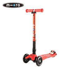 瑞士micro迈古米高儿童滑板车德陆诗maxi 可调节高度 可折叠大童三轮滑板车