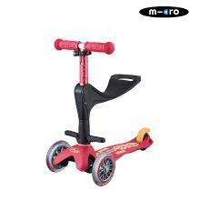 瑞士micro迈古米高儿童滑板车三合一 可拆卸可调节高度 小号儿童学步工具 带手推杆 宝石红