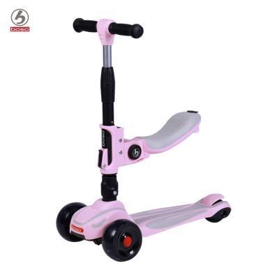 宝仕儿童滑板车2-12岁小孩溜溜车3岁6岁宝宝玩具闪光轮滑滑踏板