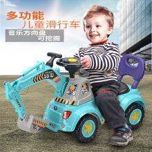 英萊兒 四輪滑步兒童車扭扭車 可坐工程車溜溜車 嬰兒學步車 lhwjc33