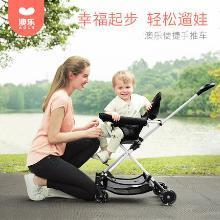澳乐高景观婴儿推车不可躺可坐便携式轻便可折叠宝宝四轮车童车