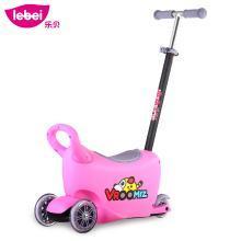 樂貝 兒童滑板車三合一四輪靜音多功能可坐滑板車2-3-6歲搖擺車
