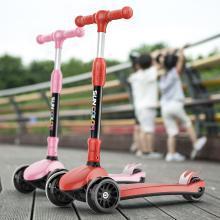 英莱儿 滑板车儿童三轮滑滑车1-3岁4-12岁男女小孩闪光轮溜溜车四轮踏板车 lhwjc18