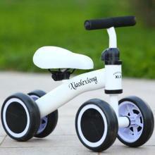 英莱儿 童平衡车滑行车宝宝学步车助步车1-3岁无脚踏溜溜车踏行车 lhwjc27