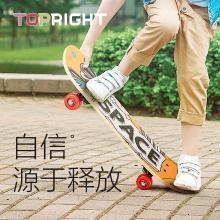 锐达儿童滑板 四轮宝宝青少年初学者滑板车男女儿童刷街代步双翘板运动滑板 rtzxc29