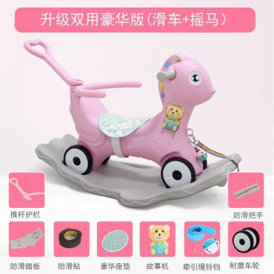 木馬 小鹿兒童搖馬推車三合一塑料搖搖馬寶寶玩具車1-2周歲禮物帶音樂