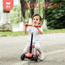 澳乐儿童滑板车1-3岁女初学者滑滑车男孩踏板2岁溜溜车宝宝车轮