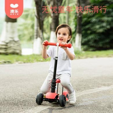 澳樂兒童滑板車1-3歲女初學者滑滑車男孩踏板2歲溜溜車寶寶車輪
