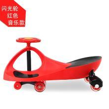 ?#30452;?#20799;童扭扭车婴幼儿万向轮摇摆车溜溜车男1-3-6岁女宝宝妞妞车