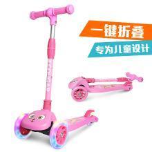 美洲狮三轮闪光儿童滑板车男女3-6-11岁小孩踏板车宝宝扭扭车玩具