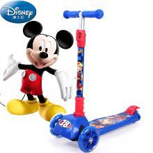 迪士尼正版滑板车儿童3-6岁两2四轮宝宝溜溜滑滑车闪光小孩踏板车米奇