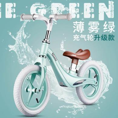 儿童平衡车童车宝宝无脚踏双轮小孩脚蹬滑步车2-5岁12寸JEPHC12A二代高配充气轮