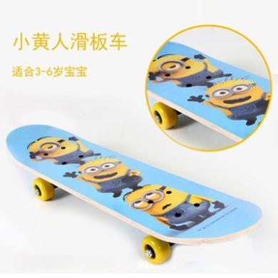 迪士尼正版小黄人滑板车