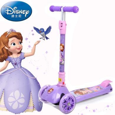 迪士尼正版滑板车儿童三四轮男女小孩脚踏溜溜滑滑6-12岁3苏菲亚公主