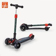 好孩子(gb)折叠滑板车3轮儿童溜溜车男女宝宝三轮滑滑车3-12岁SC400