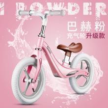 兒童平衡車童車寶寶無腳踏雙輪小孩腳蹬滑步車2-5歲12寸JEPHC12A二代高配充氣輪