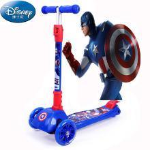 迪士尼正版滑板车儿童3-6岁两2四轮小孩宝宝溜溜滑踏板车闪光美国队长