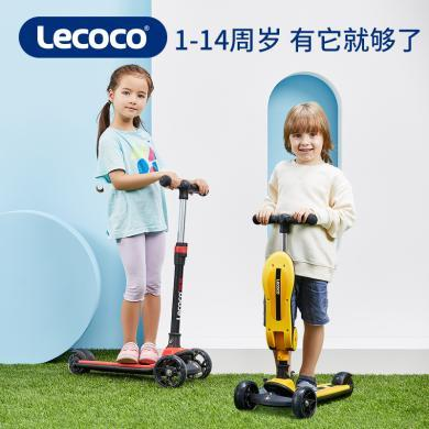 lecoco乐卡滑板车儿童溜溜车3-6-12岁小孩折叠车子防撞踏板车静音