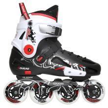 新款輪滑鞋成人男女大學生溜冰鞋直排輪旱冰鞋初學平花鞋 MZS307