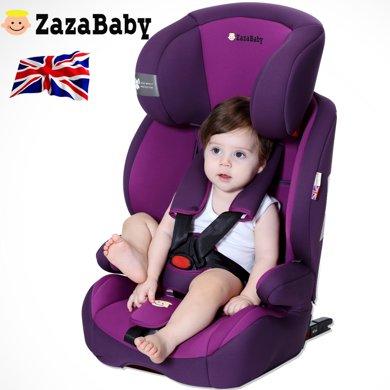 英國ZazaBaby 兒童安全座椅嬰兒寶寶汽車用9月-12歲isofix硬接口 za-2180pro