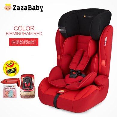 zazababy 汽車用嬰兒童安全座椅寶寶車載用9個月-12歲 za-2180
