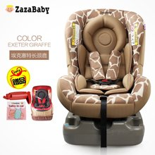 zazababy 新生婴儿童安全座椅 宝宝用汽车载坐椅0-4岁双向安装 Za-2096