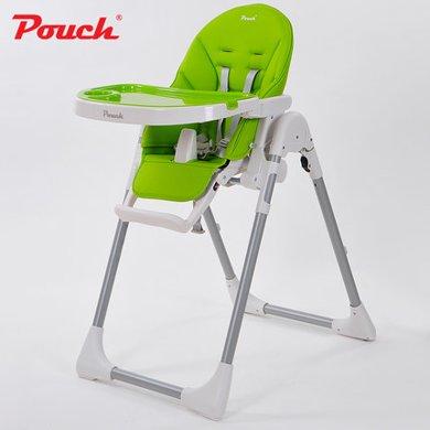 德國Pouch帛琦K06兒童餐椅多功能便攜可折疊嬰兒餐椅寶寶餐椅兒童吃飯餐桌椅6個月-3歲兒童適用