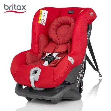 britax寶得適頭等艙白金版0-4歲雙向嬰兒汽車用兒童安全座椅