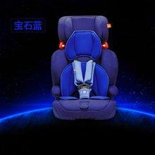 好孩子高速安全座椅6系-(CS619-宝石蓝)