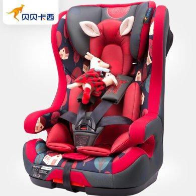 貝貝卡西汽車用兒童安全座椅isofix接口車載坐椅3C認證9個月-12歲