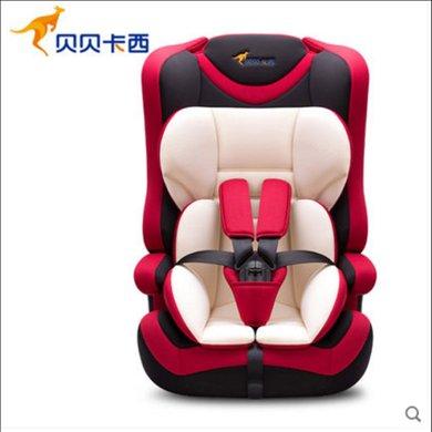 贝贝卡西汽车儿童安全座椅9个月-3-4-12岁宝宝车载安全座椅3C认证