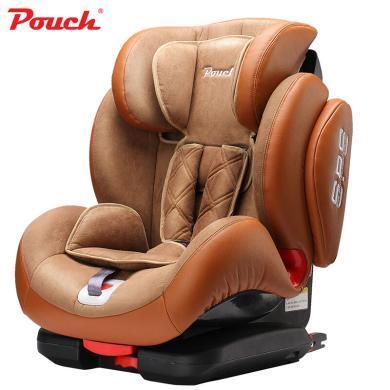 POUCH 帛琦 兒童汽車安全座椅isofix接口KS02