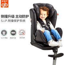 好孩子(gb)鉑金線汽車兒童安全座椅汽車座CS999 ISOFIX
